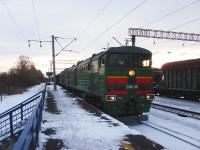 Хабаровск. 3ТЭ10МК-1396