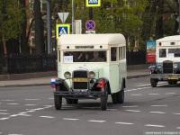 Санкт-Петербург. ГАЗ 03-30 б/н