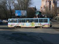 71-605 (КТМ-5) №190