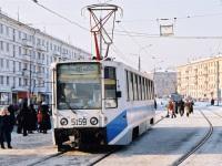 Москва. 71-608К (КТМ-8) №5159