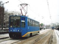 Москва. 71-608К (КТМ-8) №5163