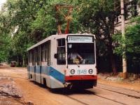 Москва. 71-608К (КТМ-8) №8149