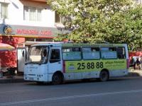 Кутаиси. Богдан А092 XTX-682