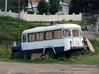Боржоми. КАвЗ-3270 OQO-036