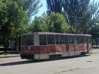 71-605А (КТМ-5А) №434