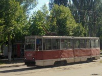 Кривой Рог. 71-605 (КТМ-5) №420