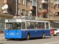 Москва. ЗиУ-682ГМ №5427