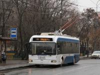 Москва. АКСМ-321 №5846