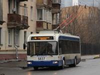 Москва. АКСМ-321 №5837