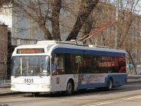 Москва. АКСМ-321 №5835