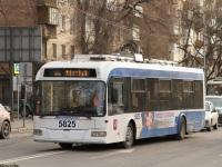 Москва. АКСМ-321 №5825
