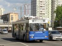 Москва. ТролЗа-5275.05 №5438