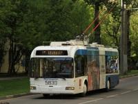 Москва. АКСМ-321 №5830