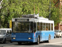Москва. ТролЗа-5275.05 №5439