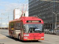 Москва. АКСМ-321 №5826