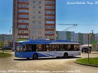 АКСМ-321 №1003