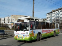 Мурманск. ЗиУ-682 КР Иваново №137