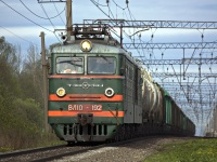 Санкт-Петербург. ВЛ10-192