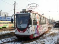 Хабаровск. 71-134А (ЛМ-99АВН) №103