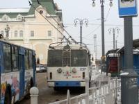 Хабаровск. ЗиУ-682Г-016.04 (ЗиУ-682Г0М) №237, ЗиУ-682В-013 (ЗиУ-682В0В) №281