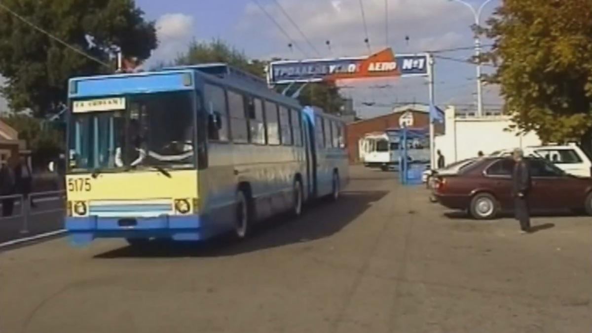 Минск. ЮМЗ-Т1 №5175