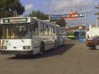Минск. АКСМ-213 №3402