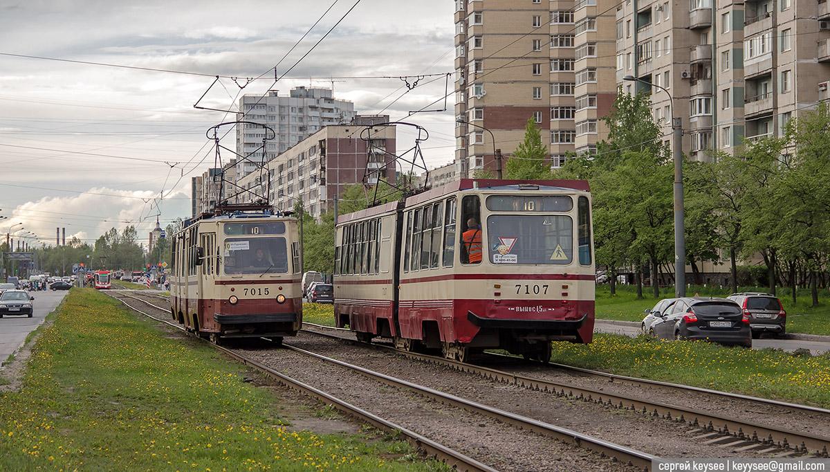Санкт-Петербург. ЛВС-86К №7015, 71-147К (ЛВС-97К) №7107