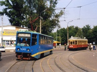 Москва. КМ №2170, 71-617 (КТМ-17) №5243