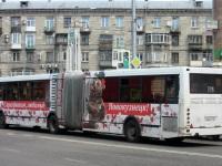 Новокузнецк. ЛиАЗ-6212.00 с860ту