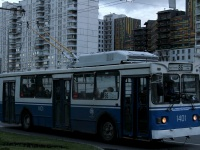 Москва. ЗиУ-682ГМ №1401