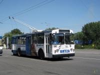 Днепропетровск. ЗиУ-682Г-016 (018) №1141