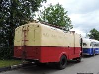 Москва. ТГ-3 №934