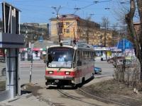 Екатеринбург. 71-405 №016