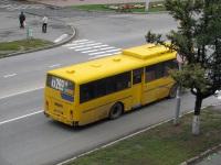 Ижевск. Hyundai AeroCity 540 ка269