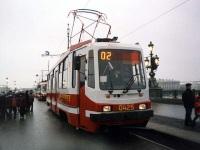 71-134К (ЛМ-99К) №0425