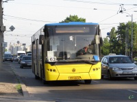 Киев. ЛАЗ-А183 074-68KA