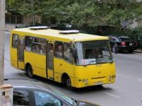 Тбилиси. Богдан А09201 TTC-712
