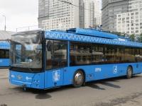 Москва. СВАРЗ-МАЗ-6275 №8996