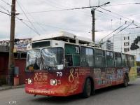 ЗиУ-682 КР Иваново №79