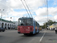 Кострома. ЗиУ-682Г00 №15