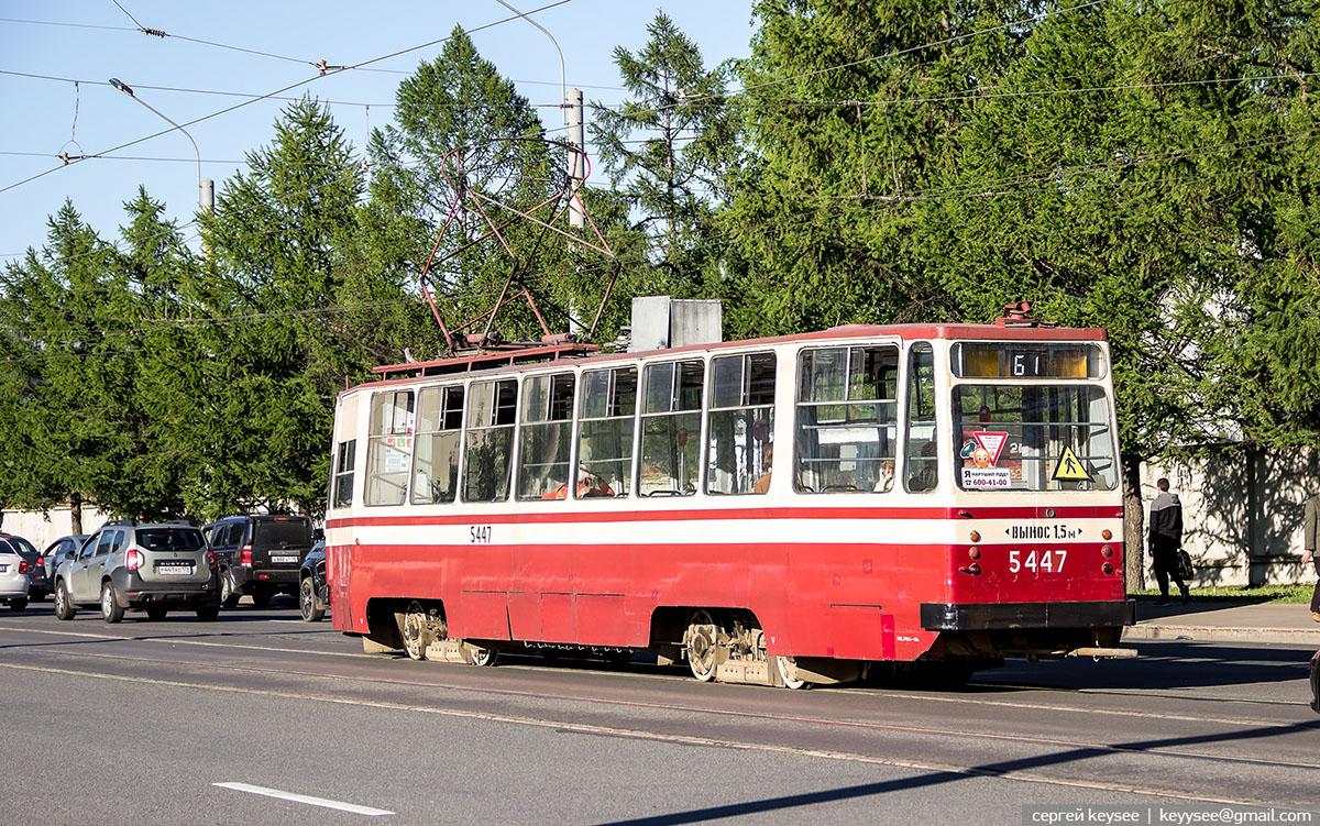 Санкт-Петербург. ЛМ-68М №5447