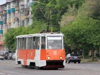Комсомольск-на-Амуре. 71-605А (КТМ-5А) №33