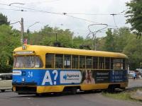 РВЗ-6М2 №24