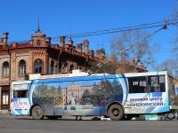 Хабаровск. ВМЗ-5298.00 (ВМЗ-375) №235