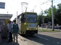 71-605 (КТМ-5) №579