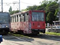 71-605 (КТМ-5) №576
