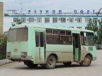 Якутск. ПАЗ-32054 х487еу
