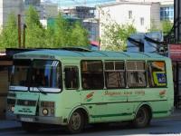Якутск. ПАЗ-32054 х343ка
