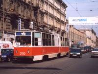 Санкт-Петербург. ЛВС-86К №2010