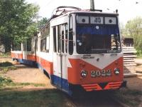 Санкт-Петербург. ЛВС-86К №2022